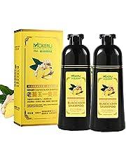 Best Selling Black Hair Shampoo Mokeru 500 ML Bundle Offer 2 PCs