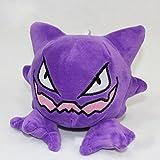 Pokemon HAUNTER Character Toy Soft Stuffed Plush Animal Doll 15CM