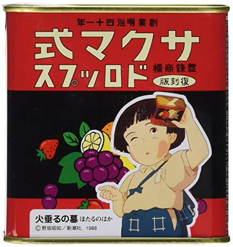 Japanese HOTARU NO HAKA Full Candy TIN sealed fresh Grave of...