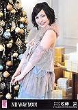 【佐藤栞】 公式生写真 AKB48 NO WAY MAN 劇場盤 それでも彼女はVer.