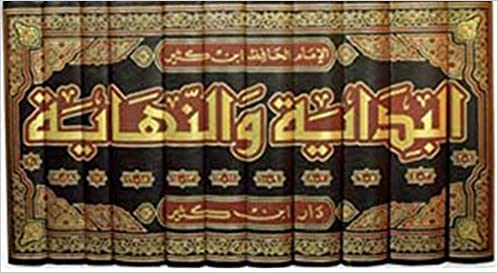 bidaya wa nihaya ibn kathir