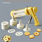 Cookie Maker Press Gun Kit - Multifunctional Comfort Grip Cookie Press Pump DIY Decorating Gun Food Grade Plastic Biscuit Maker Cake Decorating Set with 16 Discs and 6 Icing Tips