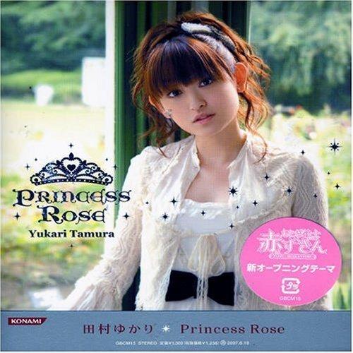 Princess Rose (Otogi-Jushi Akazukin Opening Theme) by Tamura, Yukari (2007-01-01?