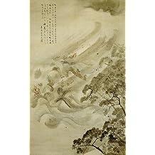 Kamikaze (Japanese Edition)
