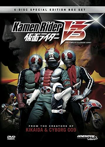 Kamen Rider V3 Special Edition Box Set