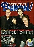 BURRN ! (バーン) 2009年 03月号 [雑誌]