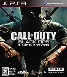 SQUARE ENIX(スクウェアエニックス) コール オブ デューティ ブラックオプス(日本語吹き替え版) (PS3)(ベスト版2012)
