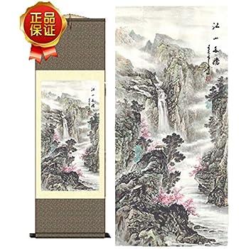 Grace Art Asian Wall Scroll, Beautiful Mountain River Scene