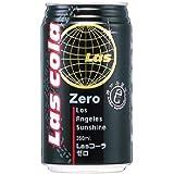 神戸居留地 LASコーラゼロ缶 350ml×24本