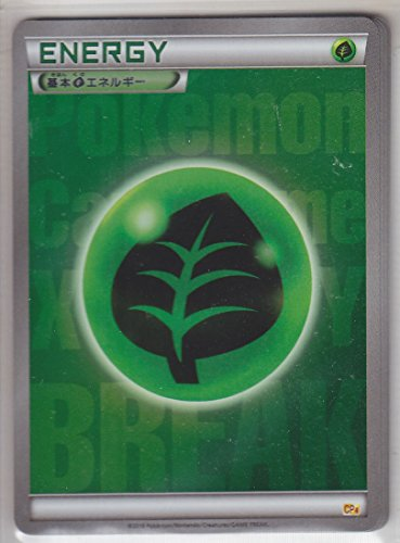Pokemon Card Japanese - Grass Energy CP4 - Reverse Holo