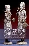 Advice for the Sultan, Neguin Yavari, 0199338922