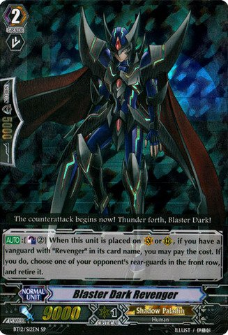 Cardfight!! Vanguard TCG - Blaster Dark Revenger (BT12/S12EN) - Binding Force of the Black Rings