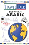 Traveltalk Egyptian Arabic: Travel Su...