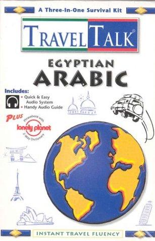 Travel Talk Egyptian Arabic by Penton Overseas Inc