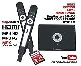 SingMasters Magic Sing Hindi Karaoke Player,4025 Hindi Songs,Dual wireless Microphones,YouTube Compatible,HDMI,Song recording,Hindi Karaoke Machine