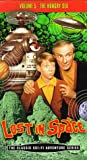 Lost in Space, Vol. 5: The Hungry Sea [VHS]