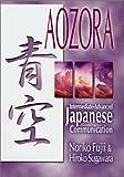 Aozora, Noriko Fujii and Hiroko Sugawara, 0824827686