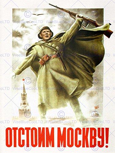 WAR PROPAGANDA WW2 DEFEND MOSCOW RED ARMY SOVIET UNION VINTAGE AD POSTER 2734PY - Russian Propaganda Poster