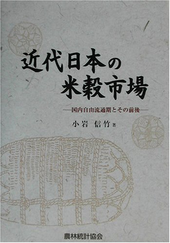 Category:青森大学の教員 (page ...