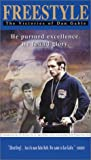 Freestyle: The Victories of Dan Gable [VHS]