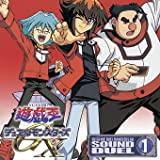Yu-Gi-Oh! Duel Monsters G/X Sound Duel 1