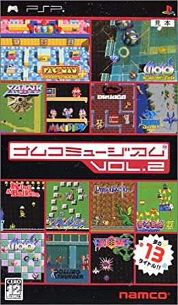 Amazon.com: Namco Museum Vol.2 [Japan Import]: Video Games