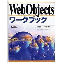 WebObjects workbook (2002) ISBN: 4877781110 [Japanese Import]