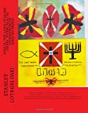 Africa: the Land of 10,000 Tribes; Intergalactic Federation of African Tribes, Stanley Lotegeluaki, 1499734662