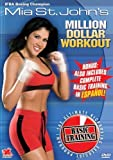 Million Dollar Workout-Basic Training by Red Dragon Releasing