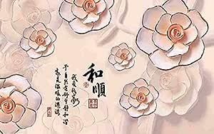 Print.ElMosekar Plastic Wallpaper270 centimeters x 310 centimeters , 2725614390962