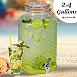 Emenest 2.4 gal Mason Jar Glass Beverage Dispenser (Small Image)
