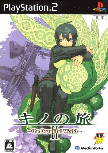 Kino no Tabi 2: The Beautiful World (Electric Shock SP) [Japan Import]