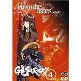 Gasaraki (Vol.4): From the Ashes [DVD] [NTSC] by Nobuyuki Hiyama