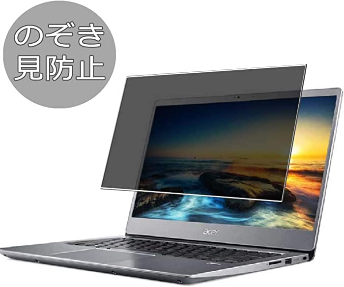 Synvy Privacy Screen Protector Film for Acer Swift 3 SF314-56-N78U/SF 2019 14