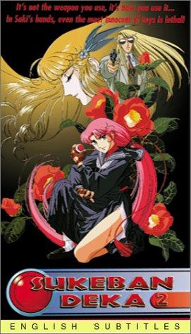 Sukeban Deka 2 [VHS]