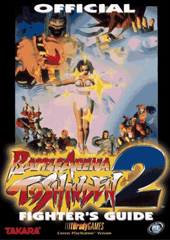 Battle Arena Toshinden 2 Official Fighter's Guide (Brady Games)