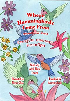 Where Hummingbirds Come From Bilingual Russian-English by [Crouch, Adele Marie]