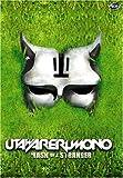 Utawarerumono, Volume 1: Mask of a Stranger