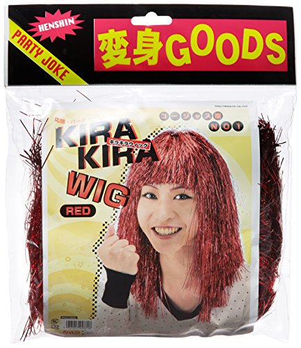 Glitter Red Wig (japan import)