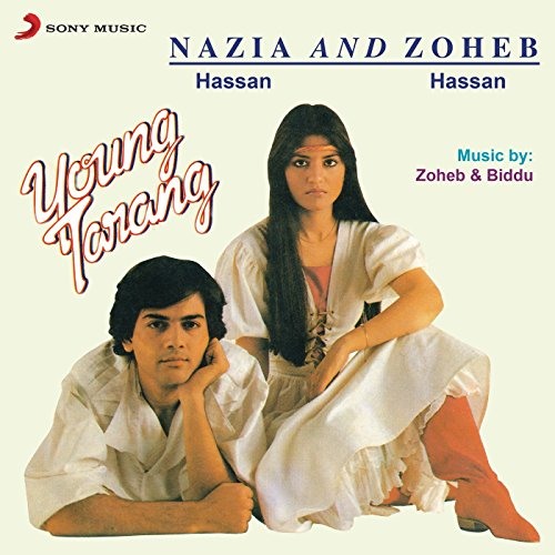 Hotline by nazia hassan & zoheb hassan on amazon music amazon. Com.