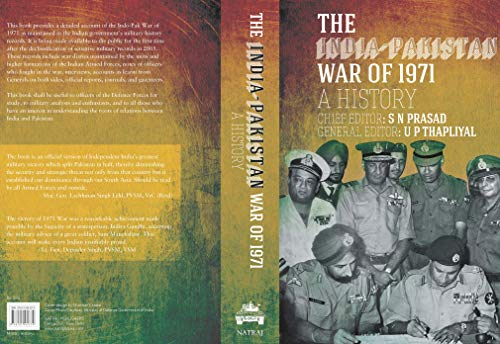 Amazon com: THE INDIA - PAKISTAN WAR OF 1971 A HISTORY