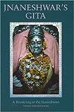 Jnaneshwar's Gita, Jdneanadeva and Swami Kripananda, 0911307648
