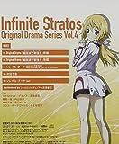 Charlotte Dunois (CV: Hanazawa Kana) - Infinite Stratos Original Drama Series Vol.4 Charlotte Dunois (CV: Kana Hanazawa) [Japan CD] LALA-5004