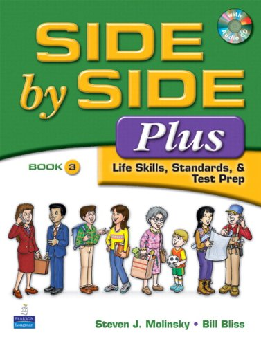 side by side 3 value pack - 8