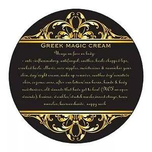 Greek Magic cream (Small)