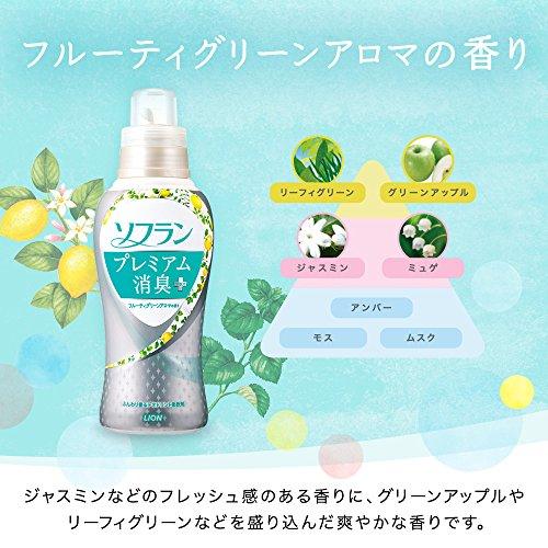 ソフラン プレミアム消臭プラス 柔軟剤 フルーティグリーンアロマの香り 本体 620ml