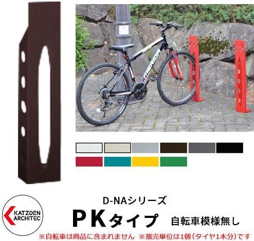D-NA PKタイプ こげ茶 角柱型(自転車模様無し) 床付タイプ サイクルスタンド