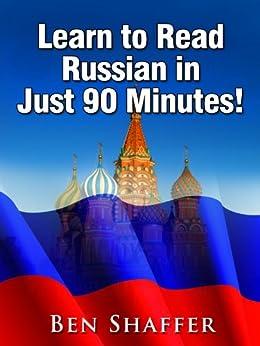 Read Russian in Just 90 Minutes by [Belov, Sergei]