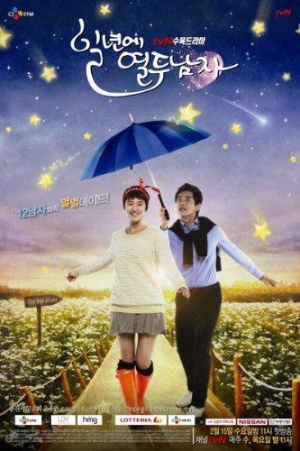 Twelve Men in a Year / 12 Signs of Love Korean Tv Drama Dvd (4 Dvd 16 Episodes)