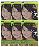 Natural Mi Ya Hair Color, Herbal Hair Dye & Hair Nutritions by Extracted Ginseng,Henna Hair Color Colorants, Permanent (6 Pack, Dark Brown)